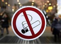 В Удмуртии вступил в силу запрет на курение в общественных местах