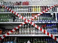 В Удмуртии могут запретить ночную торговлю алкоголем