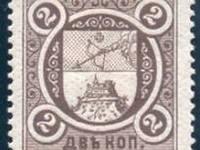 В 2013 Сарапульской марке исполнилось 120 лет