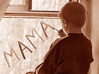 За победу в конкурсе «Город без сирот» Глазов получил 110 тысяч рублей