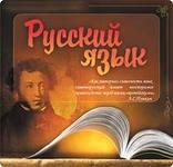 В образовательных учреждениях Удмуртии отметят День русского языка