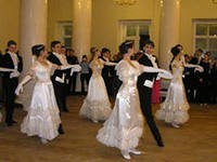 В честь Дня студента в Ижевске пройдет молодежный бал