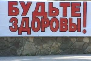 Дни здоровья организуют для жителей Воткинска