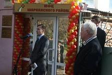 В Шаркане открылся многофункциональный центр