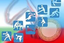 На Первую юношескую спартакиаду инвалидов набирают сборную Удмуртии