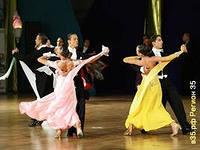 В Воткинске пройдет российский турнир по спортивным танцам