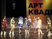 В Ижевске пройдет фестиваль искусств «Артквадрат»