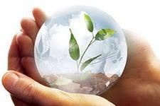 Конкурс социальной экологической рекламы