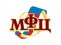 Многофункциональные центры появятся в городах Удмуртии в 2013 году