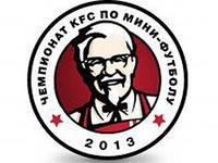 В Ижевске пройдет седьмой этап Чемпионата KFC по мини-футболу