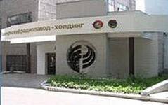 Разработка Сарапульского КБ была оценена правительственной комиссией