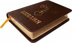 В республике появится Библия на удмуртском языке