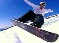 Под Ижевском прошли соревнования за Кубок Правительства Удмуртии по сноуборду
