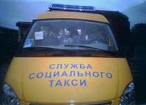 Социальное такси для инвалидов в Удмуртии становится все более популярным