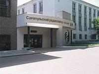 Дело о признании банкротом Сарапульского радиозавода прекращено