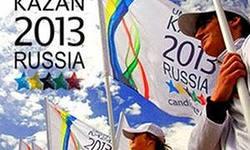 В Удмуртии отбирают волонтеров для участия в Универсиаде в Казани