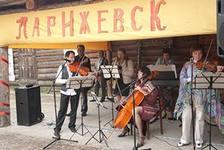 В парке Космонавтов пройдет финальный концерт фестиваля «ПарИжевск»
