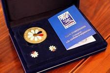 Ижевские семьи получили медаль «За любовь и верность»
