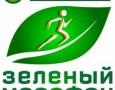 «Зеленый марафон» прошел в Ижевске