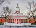 Удмуртия заняла 33-е место в рейтинге качества жизни по России