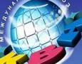 5 удмуртских команд будут участвовать в Международном фестивале КВН