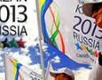 Трое удмуртских спортсменов смогут отправиться на Универсиаду в Казань