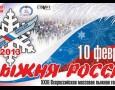 «Лыжня России» состоится на четырех площадках в Глазове