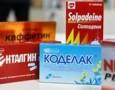 Обезболивающие лекарства с кодеином изъяты из свободной продажи в Удмуртии