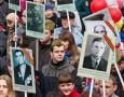 По улицам Ижевска впервые прошел «Бессмертный полк»