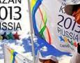 Волонтеры из Удмуртии готовятся к поездке на Универсиаду в Казань