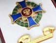 Первые знаки «Родительская слава» могут вручить в Удмуртии уже в 2014 году