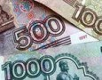 Сарапул как моногород получит почти 16 миллиардов рублей