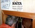 «Сарапульский радиозавод» возглавляет список должников по зарплате