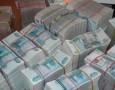 Уголовное дело по подозрению в хищении денежных средств