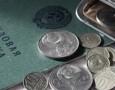 Изменения, которые коснуться плательщиков страховых взносов в 2012 году