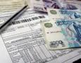 Сколько будут стоить услуги ЖКХ в 2012 году?